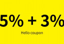 hello-coupon.jpg